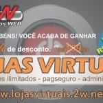 Lojas Virtuais | Parcerias |